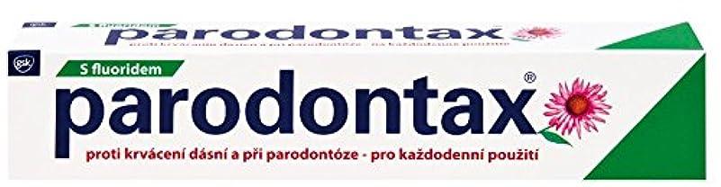 セグメント落胆させるペチュランスParodontax Herbal Toothpaste 75ml 3個入り ハーブの歯磨き粉 歯周病ケア [欧州]  [並行輸入品]