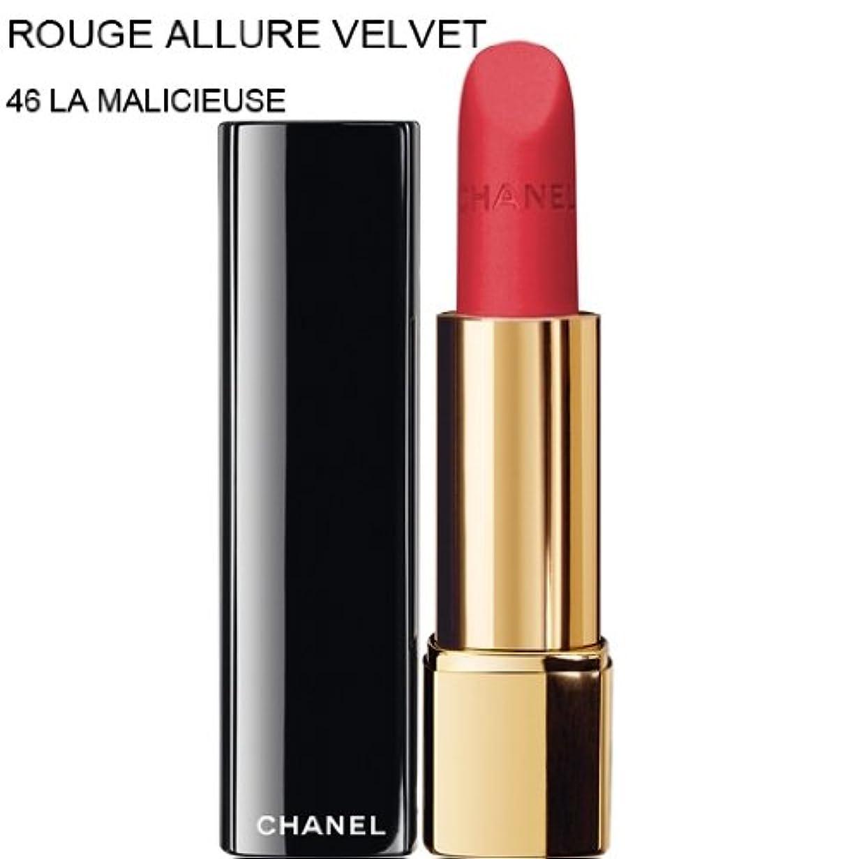 確かに買収回路CHANEL-Lipstick ROUGE ALLURE VELVET (46 LA MALICIEUSE)