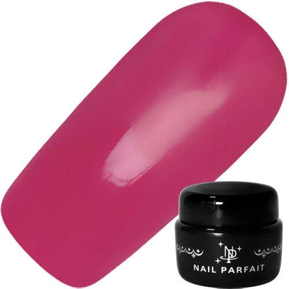 理想的染色弾性NAIL PARFAIT ネイルパフェ カラージェル A42ツツジ 2g 【ジェル/カラージェル?ネイル用品】