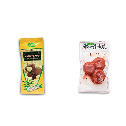 [2点セット] フリーズドライ チョコレートバナナ(50g) ・赤かぶ丸漬け(150g)