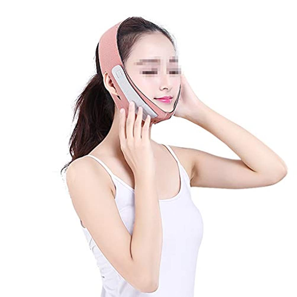 マトリックス同化する心配する顔の持ち上がる睡眠のV顔の包帯、マスクの顔の顔のマッサージャーのあごの顔の持ち上がる顔の持ち上がる顔の持ち上がる機械