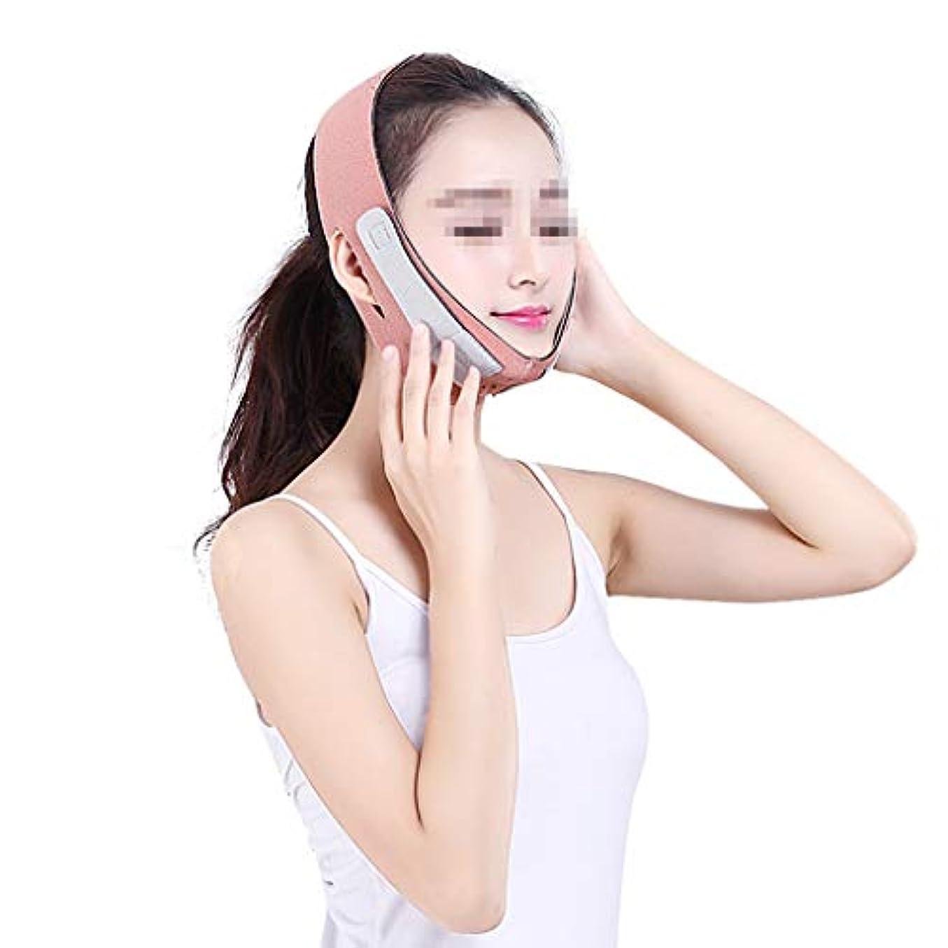類推離婚折り目顔の持ち上がる睡眠のV顔の包帯、マスクの顔の顔のマッサージャーのあごの顔の持ち上がる顔の持ち上がる顔の持ち上がる機械