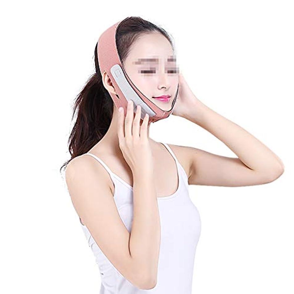 実験をする稼ぐ世界的に顔の持ち上がる睡眠のV顔の包帯、マスクの顔の顔のマッサージャーのあごの顔の持ち上がる顔の持ち上がる顔の持ち上がる機械