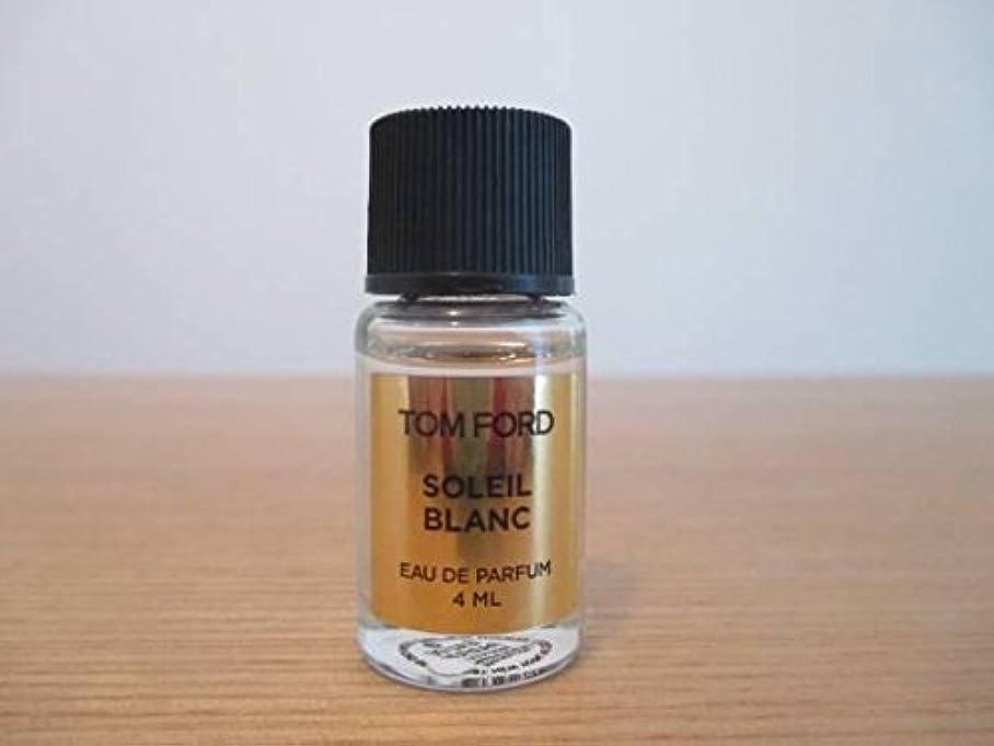 メディックシャープ柔和Tom Ford Private Blend 'Soleil Blanc' (トムフォード プライベートブレンド ソレイユ ブラン) 4ml EDP ミニボトル (手詰めサンプル)