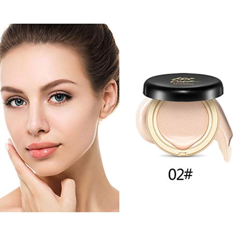 悪性の静かに永遠にエアクッションBBクリーム 保湿 栄養 肌カバー 肌の色を明るく ファンデーション ナチュラル 化粧プライマー にきびの跡を隠す スキンケア Cutelove