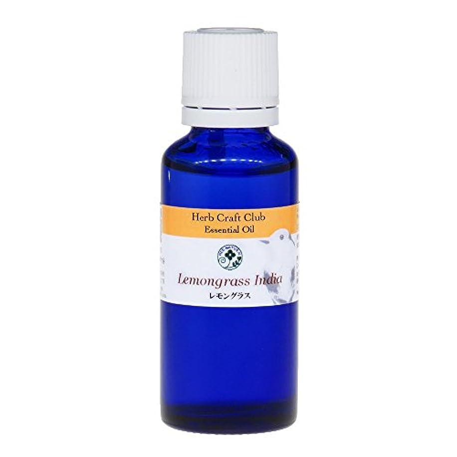カバレッジセンチメンタル促すレモングラス30ml 100%天然エッセンシャルオイル