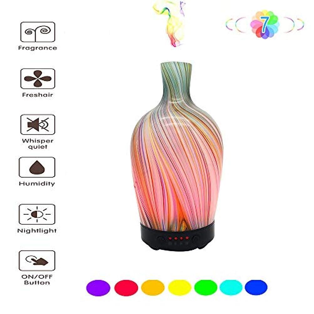 頼む展示会解釈的ガラスオイルの拡散器、4つの時間設定の超音波大理石の冷たい霧の加湿器 - 色の光の香りの拡散器 - 家およびオフィス(多色)のために適した,Multicolor2