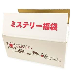 ぐるめライン ミステリー福袋 (約5~7個) かに入り 盛り合わせ 訳あり 送料無料