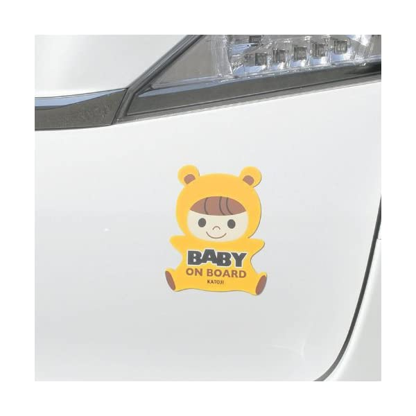 乗車中プレート BABY イエローの紹介画像4