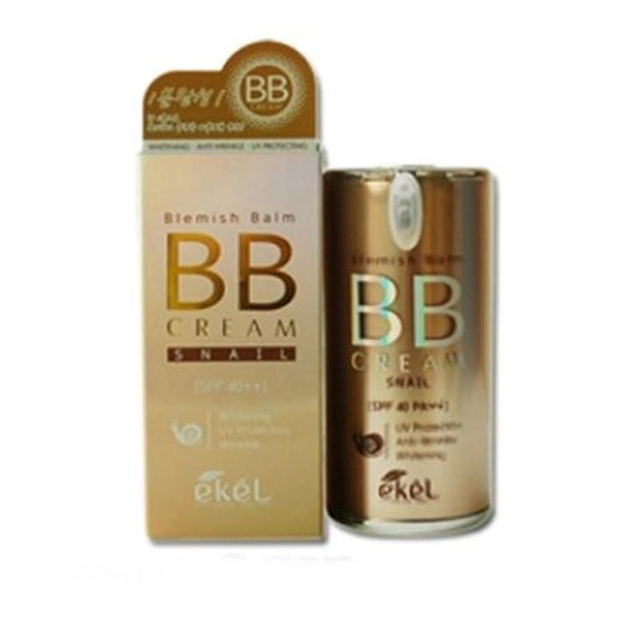 ジェムくちばしありふれたイケル[韓国コスメEkel]Blemish Balm Snail BB Cream ブレムスバームカタツムリBBクリーム50g SPF40 PA++[並行輸入品]
