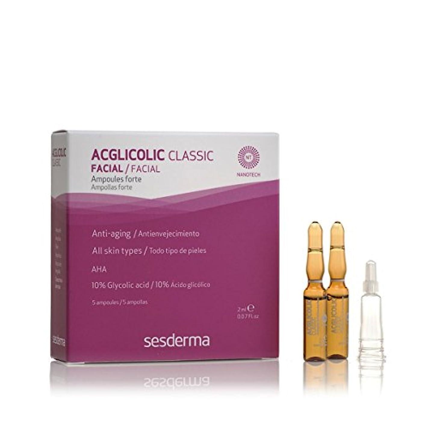 集団的アコーソファーSesderma Acglicolic Classic Antiaging Ampoules 5x2ml [並行輸入品]