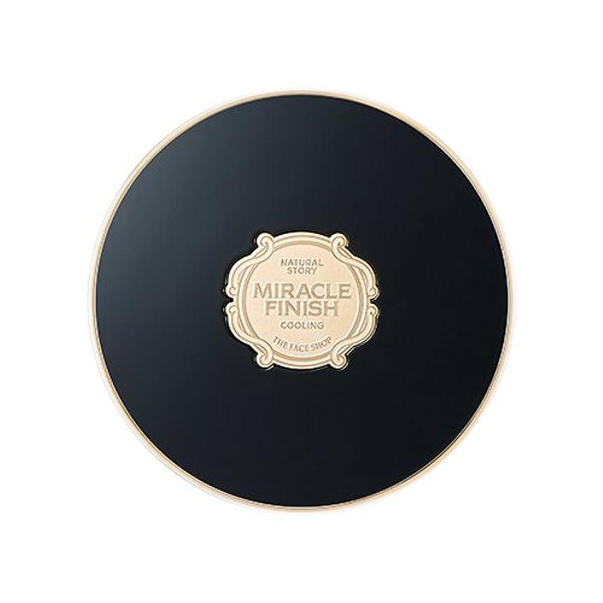 手段テープステッチ[Renewal] THE FACE SHOP CC Cooling Cushion 15g/ザフェイスショップ CC クーリング クッション 15g (#V201)