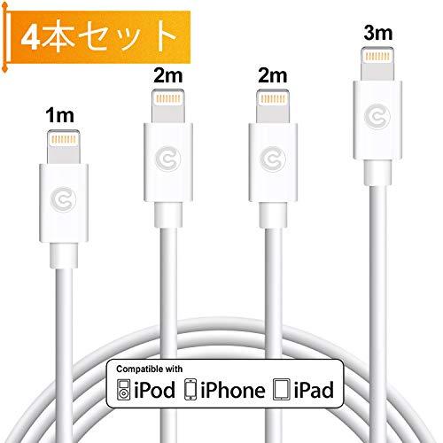 ライトニングケーブル iPhone 充電ケーブル ライトニン...