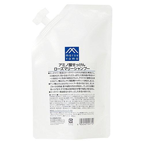 M-mark  アミノ酸せっけんローズマリーシャンプー   詰替用