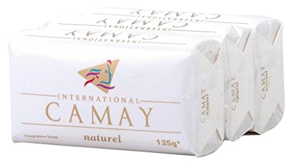 ミシンむしゃむしゃ青写真【CAMAY】キャメイ石鹸ナチュラル(白)125g×3個セット