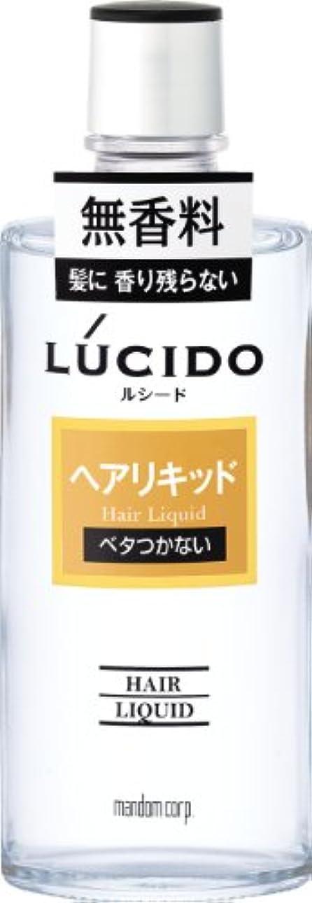 選択する胚豆腐ルシード ヘアリキッド 200ml