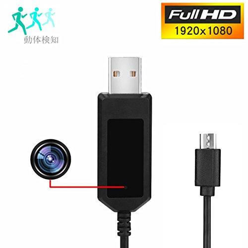 小型 隠しカメラ 16GB 1080P 高画質ビデオカメラ ...