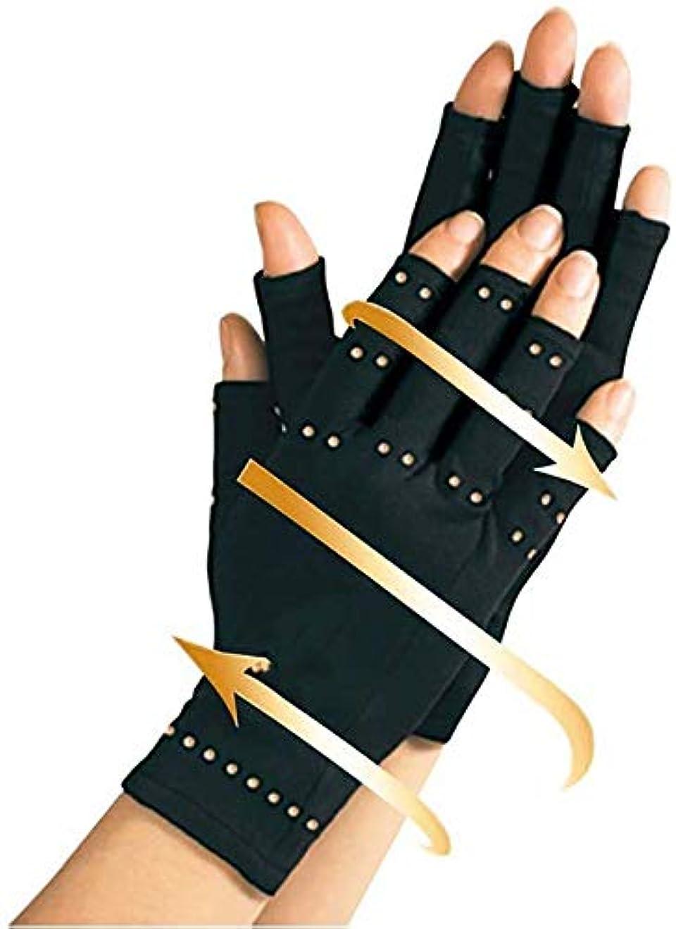 追い出す熱望する火曜日手根管の関節炎手袋圧縮銅含有量、関節リウマチ、変形性関節症、手根管、腱炎、女性と私からの痛みを和らげます