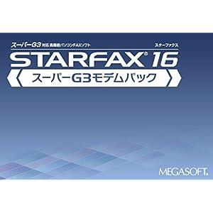 STARFAX 16 スーパーG3 モデムパック