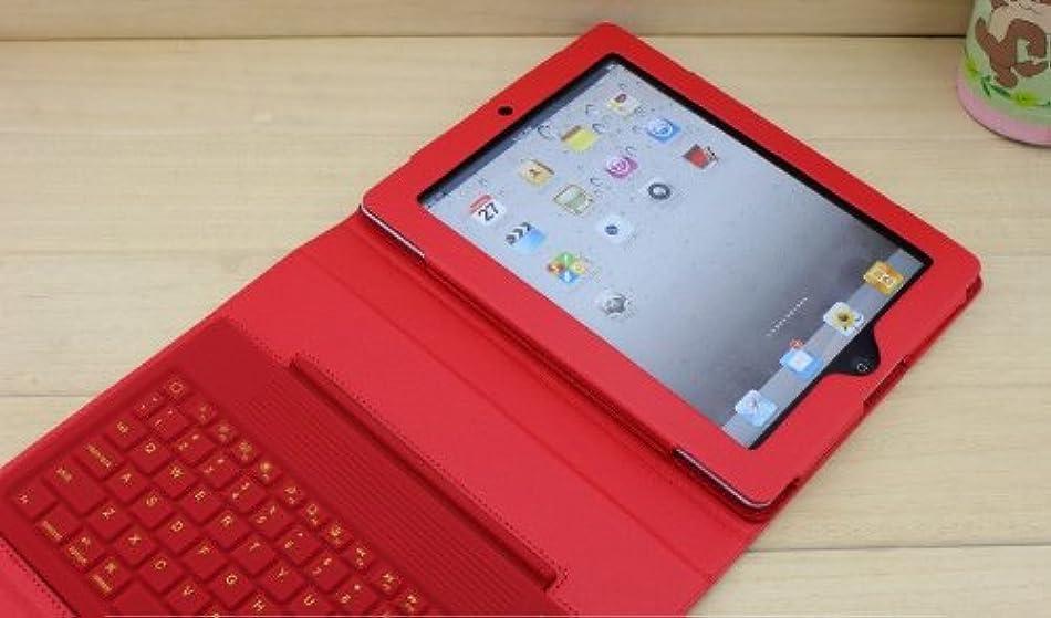 ペンスペンス醜いiPad4 iPad3/2用PUレザー ケース付 ワイヤレス bluetooth キーボード 4色選択 (レッド)