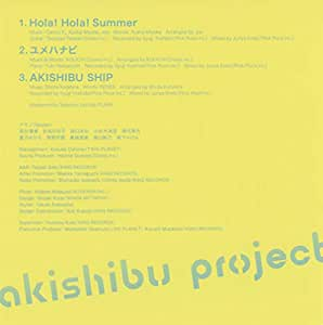 Hola! Hola! Summer(初回限定盤TYPE-C)