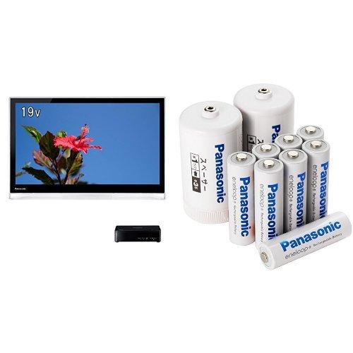 パナソニック 19V型 ポータブル液晶テレビ プライベート・ビエラ ブラック UN-19F7-K + eneloop 単3形充電池 8本パック BK-3MCC/8FA セット