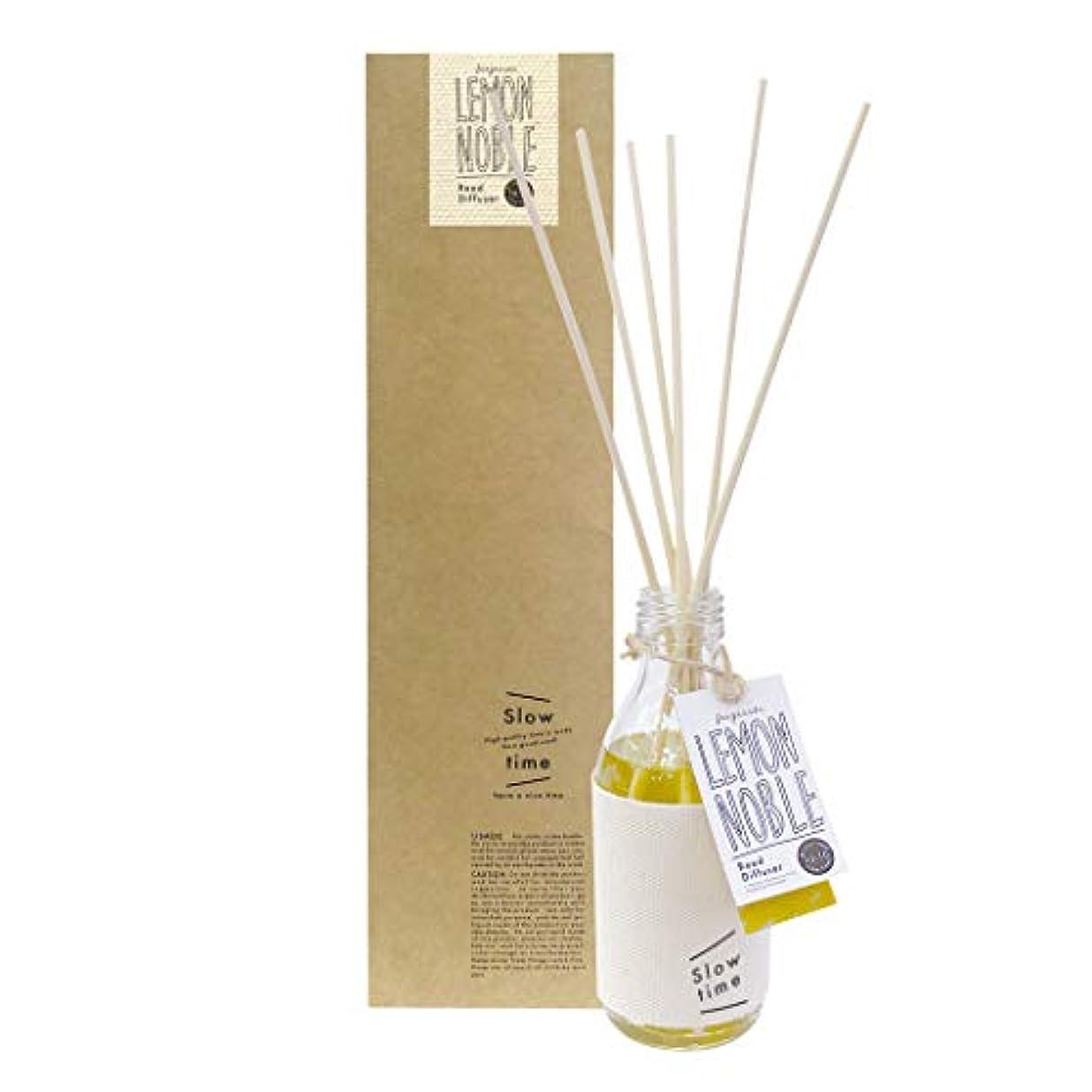 マインド芽委任するノルコーポレーション リードディフューザー スロータイム レモンノーブル 柑橘とスパイスの香り 150ml SWT-1-01