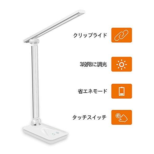 [해외]Joytoop LED 데스크 라이트 3 단계 조광 5 단계 토닝 전기 스탠드 라이트 180도 조정 가능한 접이식 탁상 라이트 데스크 스탠드 테이블 스탠드 독서 램프 자연 빛 눈에 부드러운 데스크 스탠드 조명 에너지 절약 책상 led 조명 USB 충전 스탠드 터치...