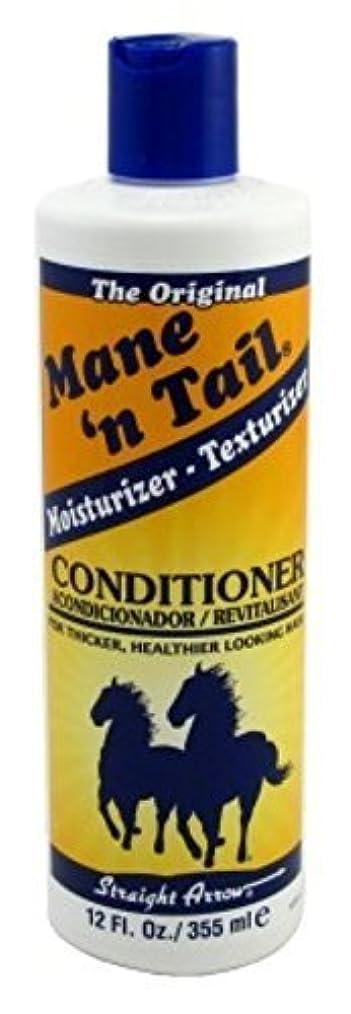結果大宇宙バンジョーMane 'n Tail Gentle Replenishing Conditioner 355 ml. / 12 Fl. oz. (並行輸入品)