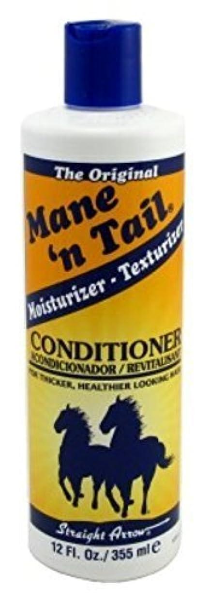 解く除外するハッピーMane 'n Tail Gentle Replenishing Conditioner 355 ml. / 12 Fl. oz. (並行輸入品)