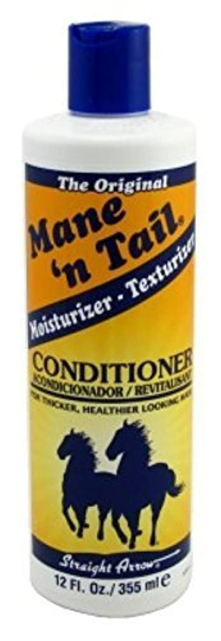 ありがたいレース現代のMane 'n Tail Gentle Replenishing Conditioner 355 ml. / 12 Fl. oz. (並行輸入品)