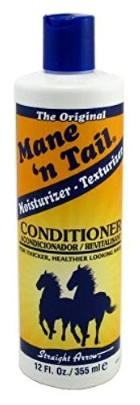シリング非公式兵器庫Mane 'n Tail Gentle Replenishing Conditioner 355 ml. / 12 Fl. oz. (並行輸入品)