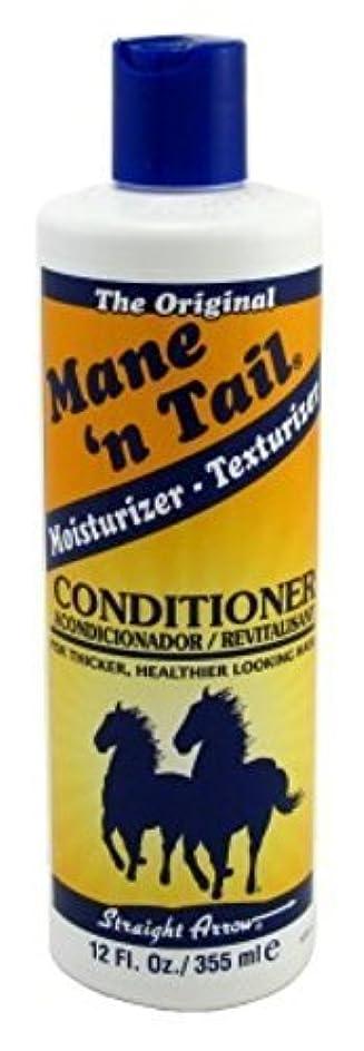 未亡人アラーム組み合わせるMane 'n Tail Gentle Replenishing Conditioner 355 ml. / 12 Fl. oz. (並行輸入品)