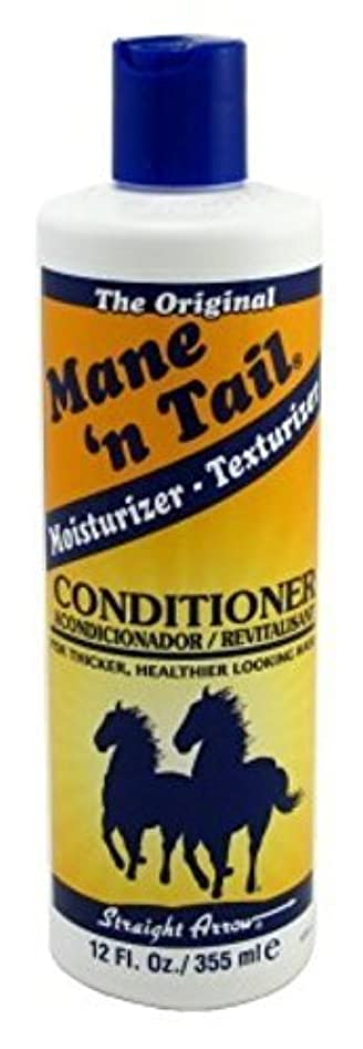 愛人比率悔い改めるMane 'n Tail Gentle Replenishing Conditioner 355 ml. / 12 Fl. oz. (並行輸入品)