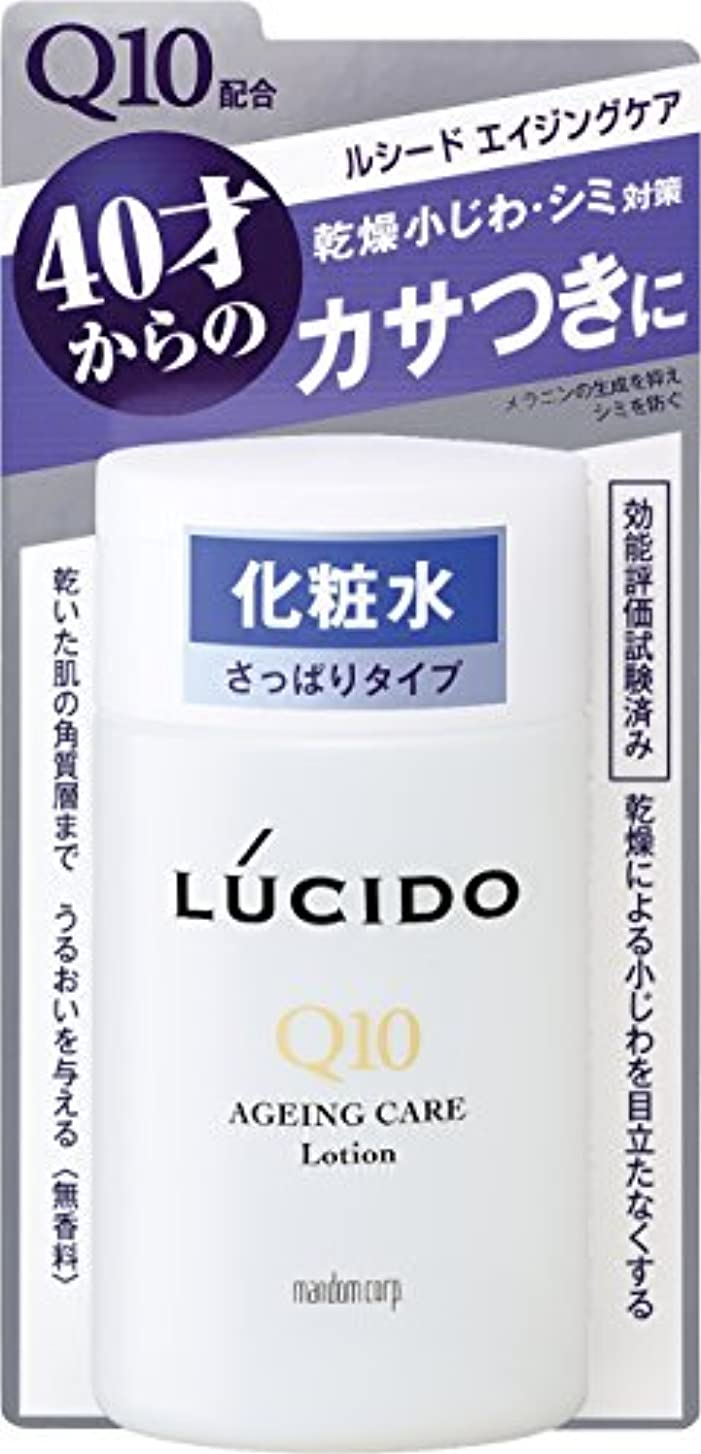 メタン家禽可能性LUCIDO (ルシード) 薬用フェイスケア化粧水 (医薬部外品) 120mL