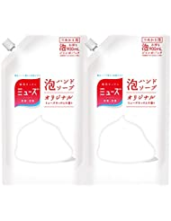 【医薬部外品】ミューズ 泡ハンドソープ オリジナル 詰め替え ジャンボ 900ml×2個