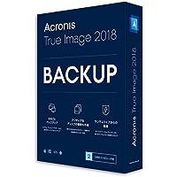Acronis True Image 2018 2台版