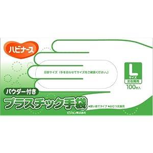 ハビナース プラスチック手袋 L 100枚入の関連商品3