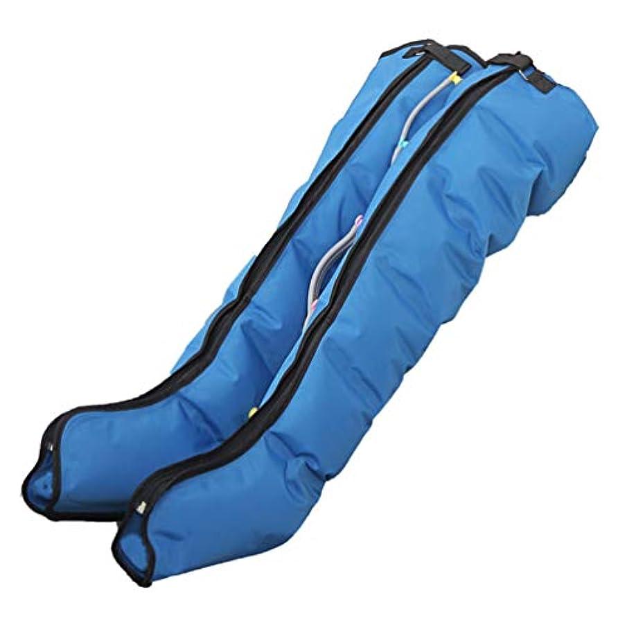 とにかくキウイプロットふくらはぎ循環ブースターマッサージ療法のための空気圧縮脚マッサージ機は腫れや浮腫の痛みを助ける(6つのキャビティブルー)