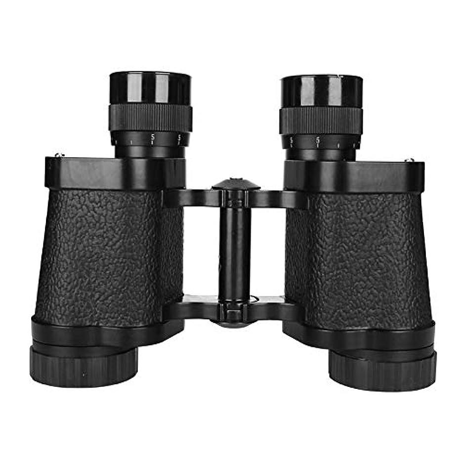 応じる詳細なスカーフ8×30 62タイプポータブルプロフェッショナル高精細双眼鏡