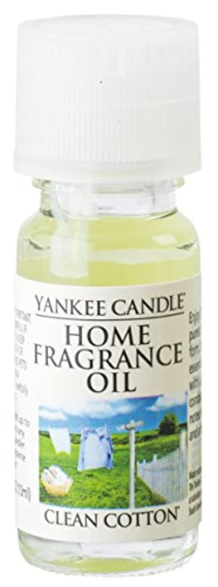 YANKEE CANDLE ヤンキーキャンドル ホームフレグランスオイル クリーンコットン