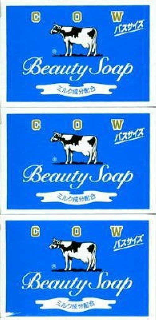 細部アウター受益者牛乳石鹸 カウブランド 牛乳石鹸 青箱 バスサイズ 135g×3個入×24点セット (計72個) ジャスミン調の香り