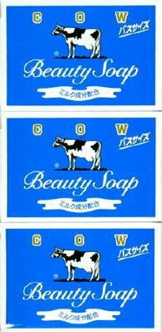 大脳巨大なる牛乳石鹸 カウブランド 牛乳石鹸 青箱 バスサイズ 135g×3個入×24点セット (計72個) ジャスミン調の香り