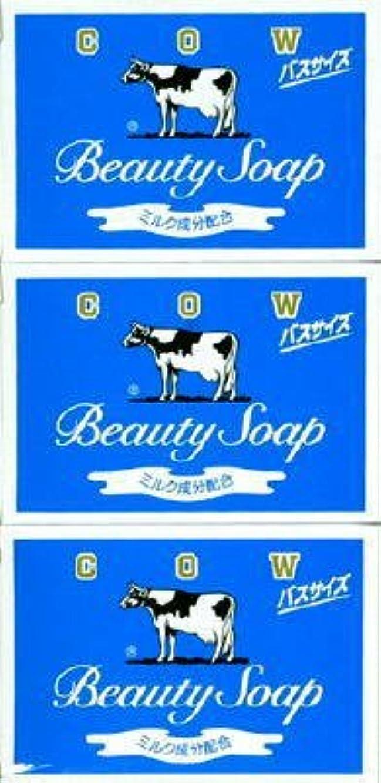 実験をするアラブ人クリック牛乳石鹸 カウブランド 牛乳石鹸 青箱 バスサイズ 135g×3個入×24点セット (計72個) ジャスミン調の香り