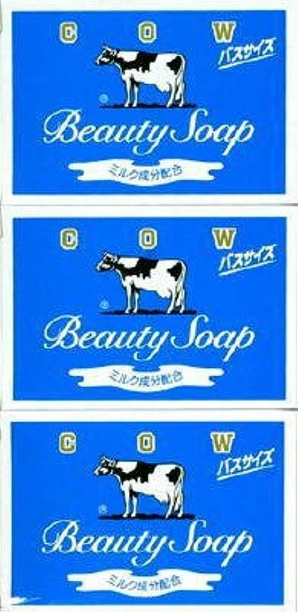 牛乳石鹸 カウブランド 牛乳石鹸 青箱 バスサイズ 135g×3個入×24点セット (計72個) ジャスミン調の香り