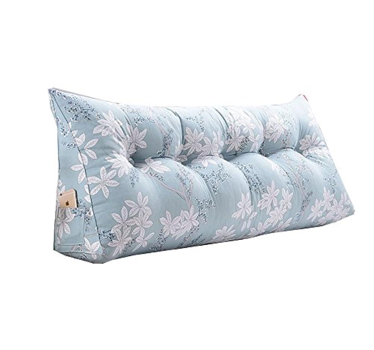 結果気がついて出演者取り外し可能な三角クッション/枕ダブルベッドソフトバッグベッドクッションベッド背もたれライトブルーの花のパターン (サイズ さいず : 100 * 50 * 20cm)