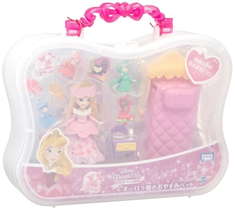 ディズニープリンセス リトルキングダム オーロラ姫のおやすみベッド