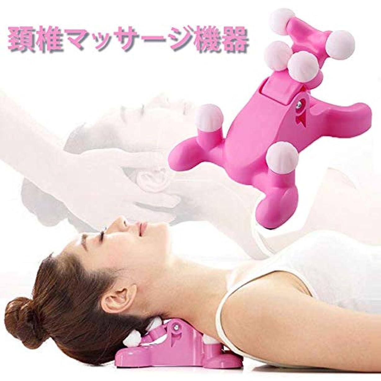喉が渇いたラベ執着頚椎マッサージ機器家庭用マニュアルシリカゲルスージングデバイスネックマッサージ機器6点男性と女性の看護マッサージ器健康ツール