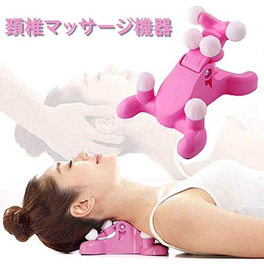 頚椎マッサージ機器家庭用マニュアルシリカゲルスージングデバイスネックマッサージ機器6点男性と女性の看護マッサージ器健康ツール