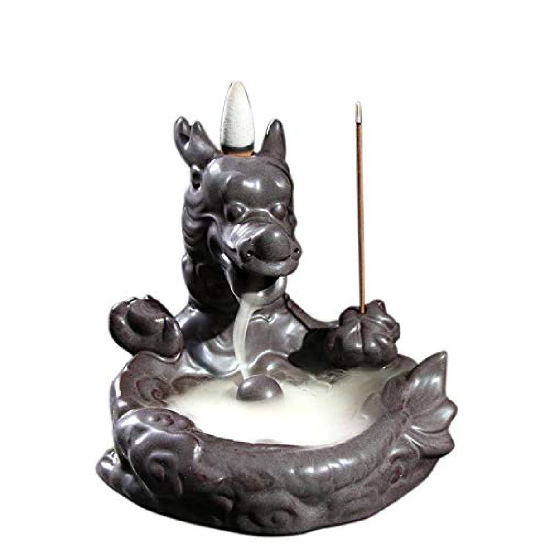 レバーシーボードダブルXPPXPP Backflow Incense Burner, Household Ceramic Returning Cone-shaped Candlestick Burner